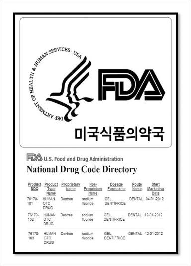 FDA OTC등록(미국, 76170-10 1,102,103, 거품치약)