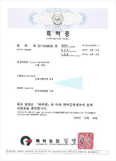 특허-거품치약 1회용 용기(한국 ,10-2012-0091371)